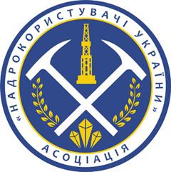 Асоціація Надрокористувачі України