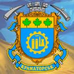 kramatorsk_gerb